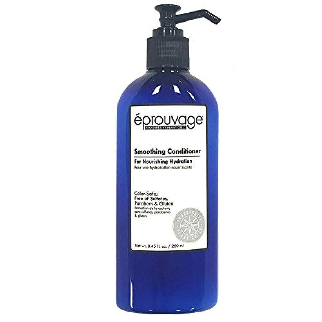 凍った拍手する定数eprouvage 栄養水分補給のために、コンディショナーをスムージング、8.45オンス