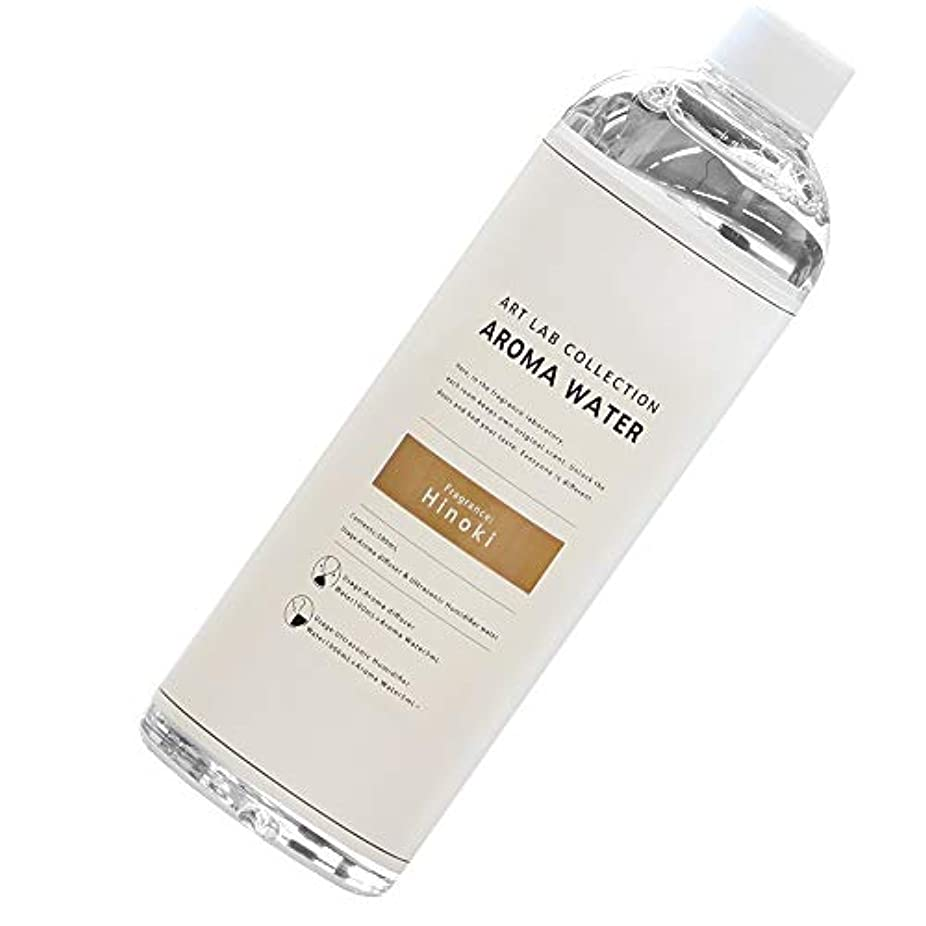 手配する征服レールAROMA WATER 加湿器用 アロマウォーター 500ml 日本製 植物性 NTP-F118 水に混ぜるだけ Hinoki ひのき
