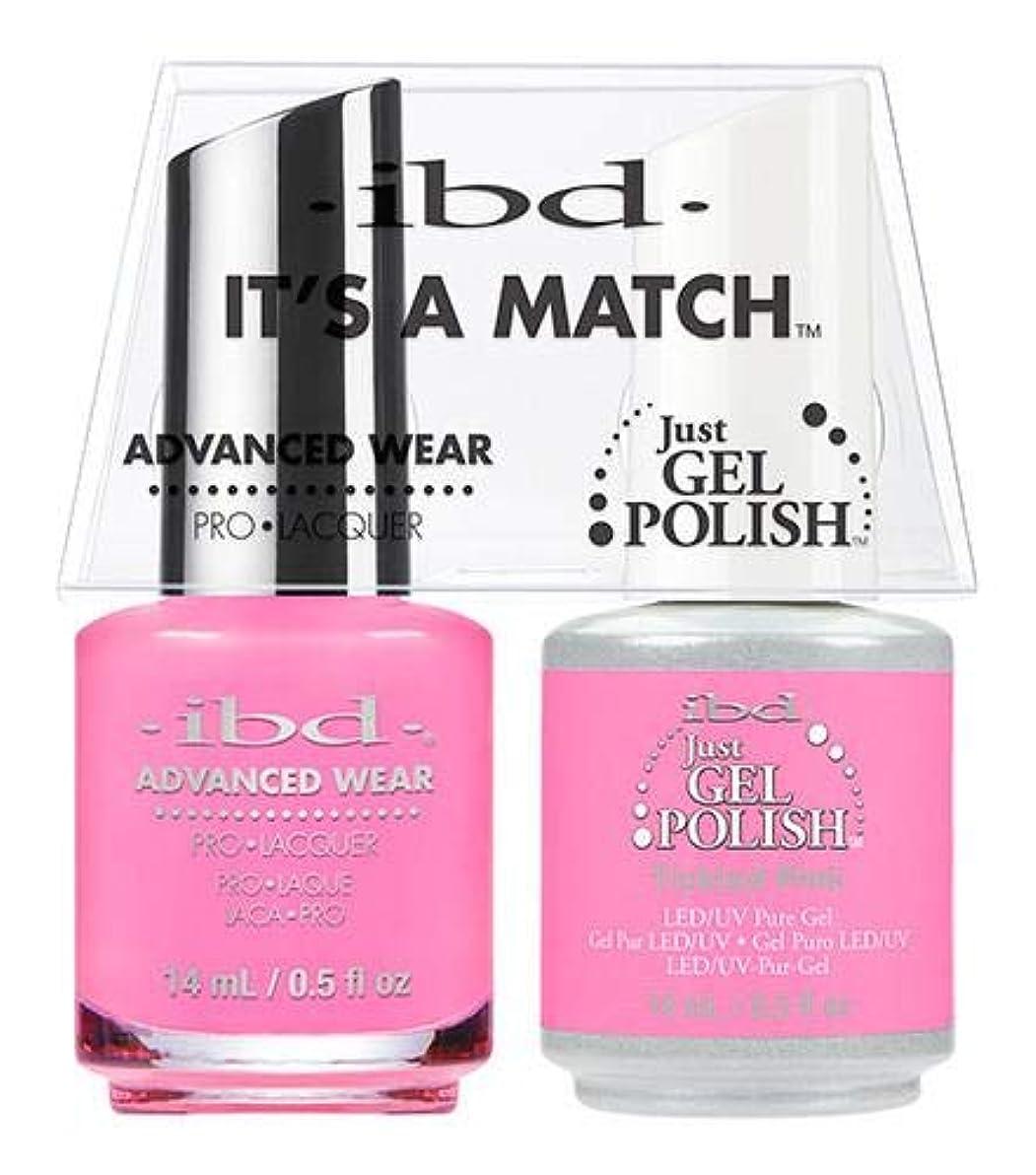 出撃者不完全湾IBD Advanced Wear -