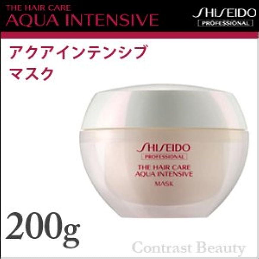 マインドフルプラスチック不毛【x3個セット】 資生堂プロフェッショナル アクアインテンシブ マスク 200g