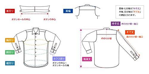 『ワイシャツ 軽井沢シャツ [A10KZB008]ボタンダウン 100番手双糸 マイター比翼 らくらくオーダー受注生産商品』の5枚目の画像