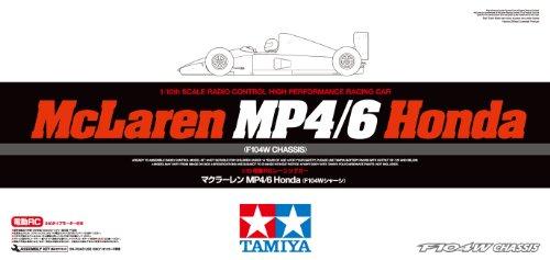 RC限定シリーズ マクラーレン MP4/6 Honda (F104Wシャーシ) 84193