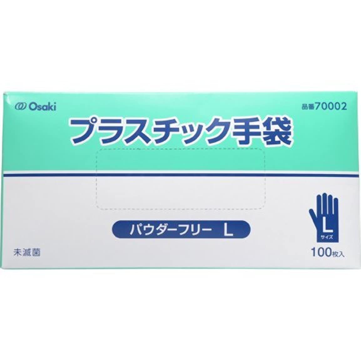 レーザ怠な近似オオサキメディカル プラスチック手袋 PF Lサイズ 100枚入