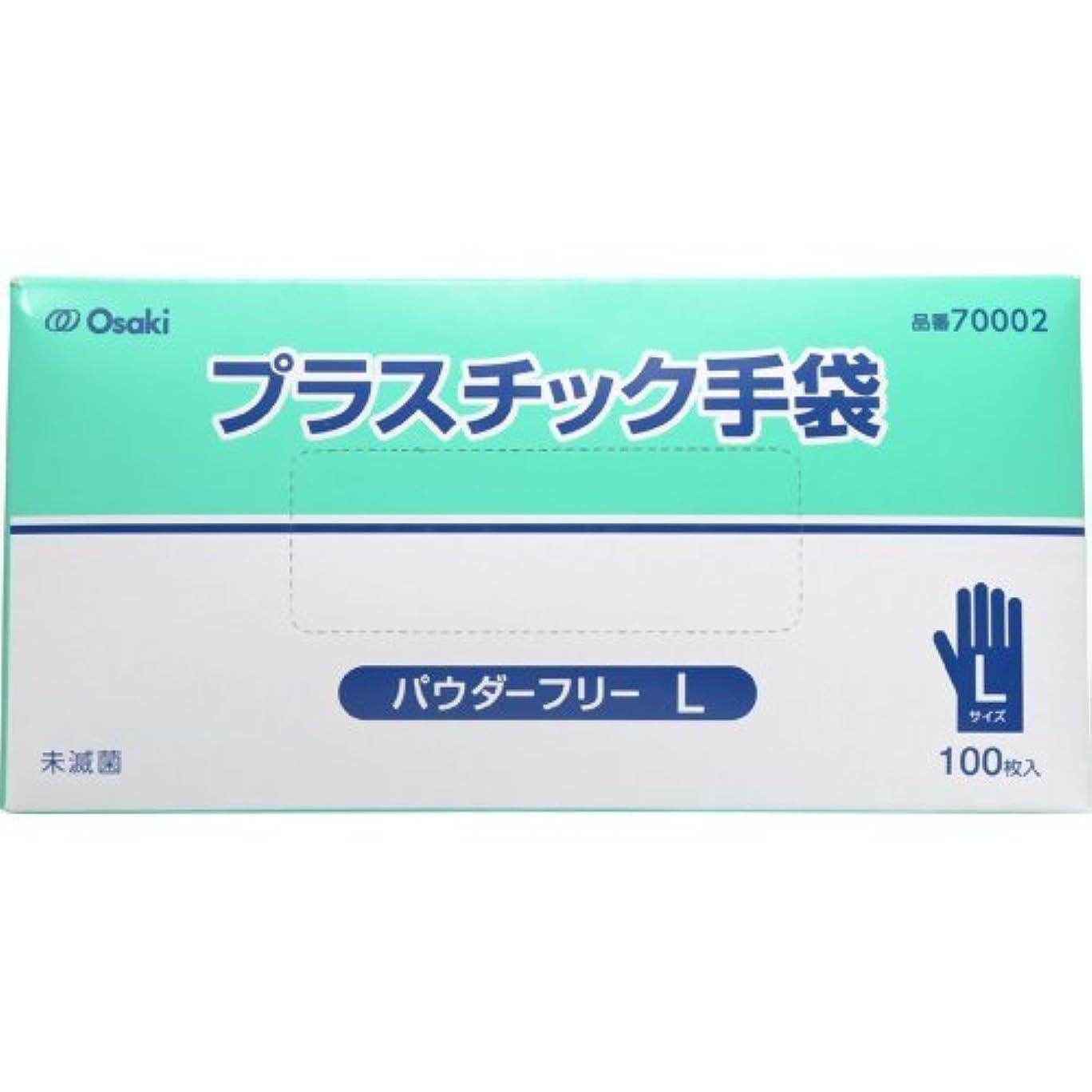 神話下線タイプライターオオサキメディカル プラスチック手袋 PF Lサイズ 100枚入