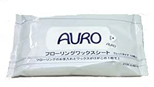 AUROフローリングワックスシート10枚×2個 18037