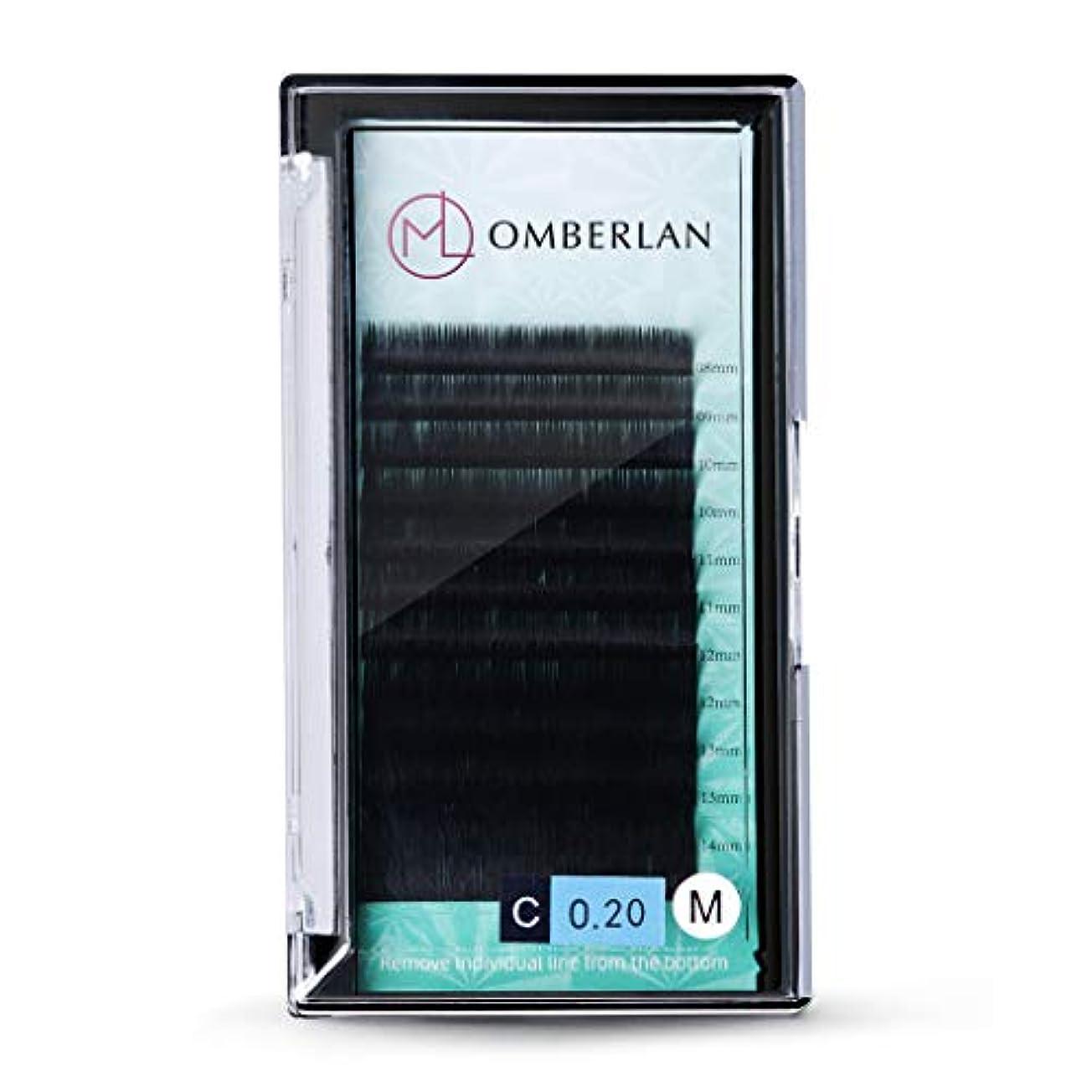統合する不条理旋律的Omberlanまつげエクステ0.2㎜厚Cカール 8-15㎜ ミックストレイ12まつげ、自然、ソフトで魅力的なプロ用まつげエクステ(Cカール 0.2㎜)