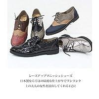 日本製 オックスフォードシューズ レディース 黒 エナメル レースアップ マニッシュ 編み上げ レディースシューズ ウイングチップ メダリオン おじ靴 22.5cm,ブラックエナメル