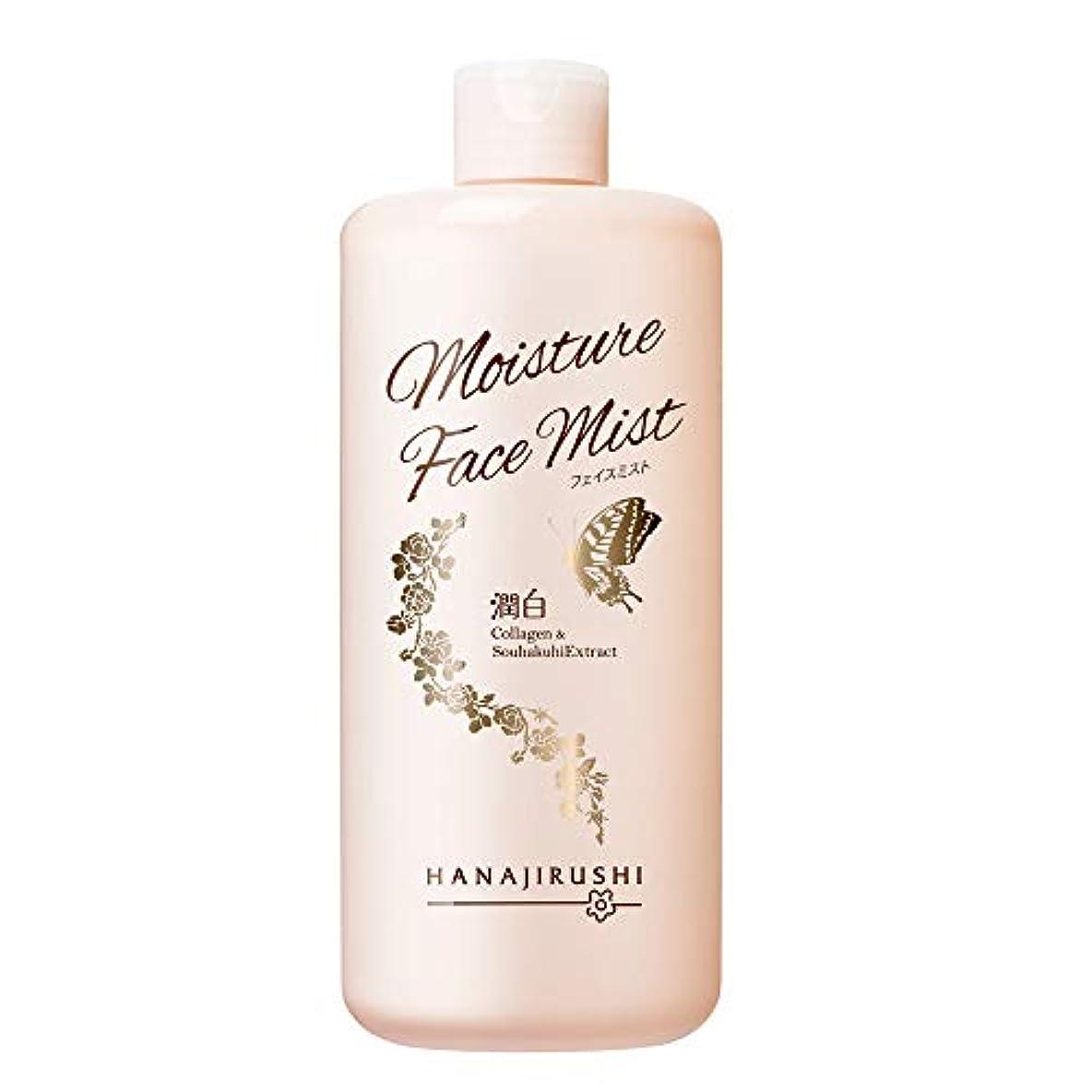 フリルパワーコンデンサー花印 超浸透ホワイト化粧水500ml 美白 しっとり シミ?そばかす対策