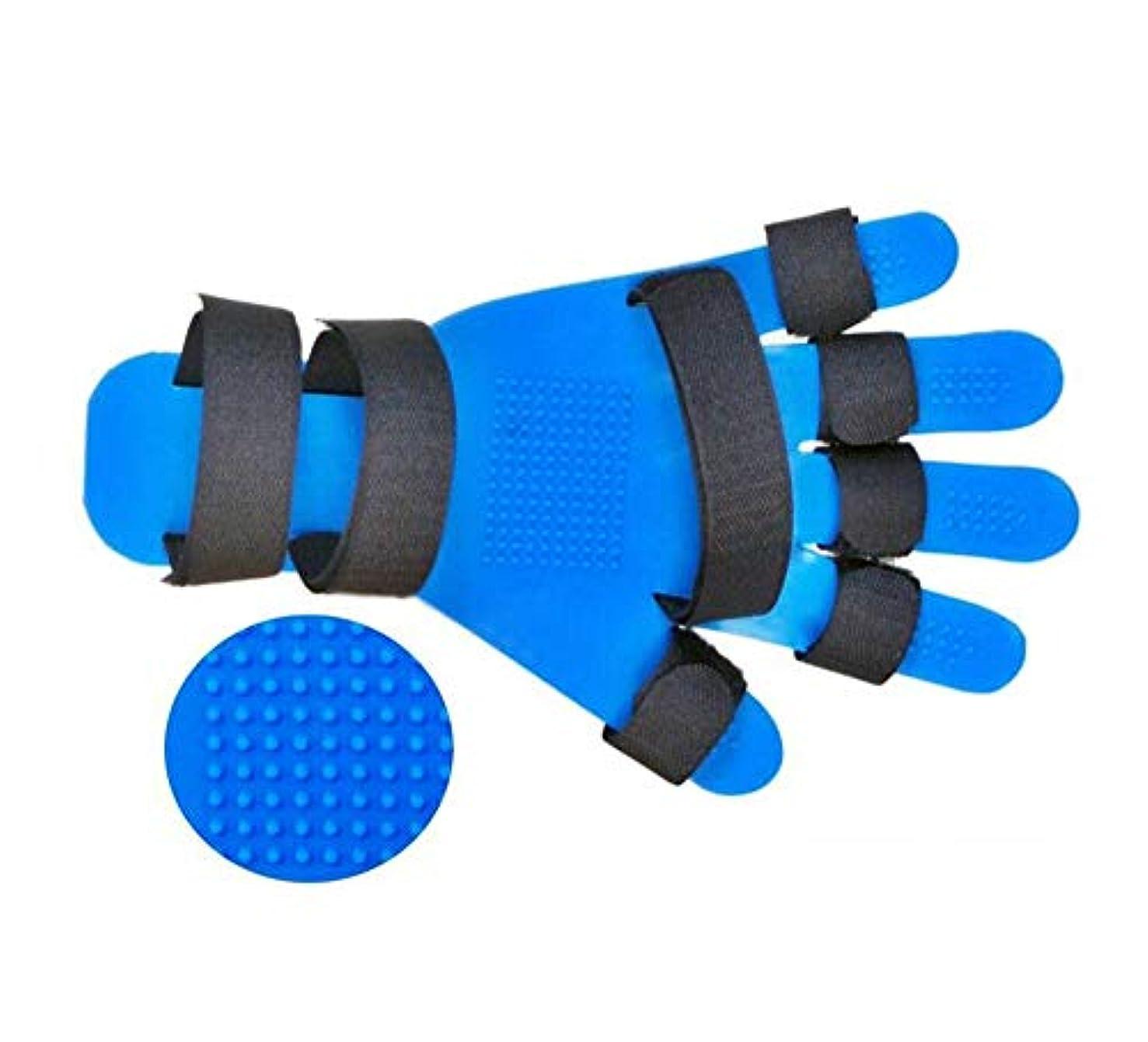 フリッパー山調和指手首矯正器調節可能な指矯正プレート指分離プレート指を片側固定にする固定板指リハビリテーション機器