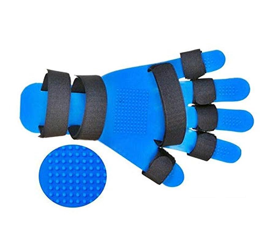 牽引メダルいらいらする指手首矯正器調節可能な指矯正プレート指分離プレート指を片側固定にする固定板指リハビリテーション機器
