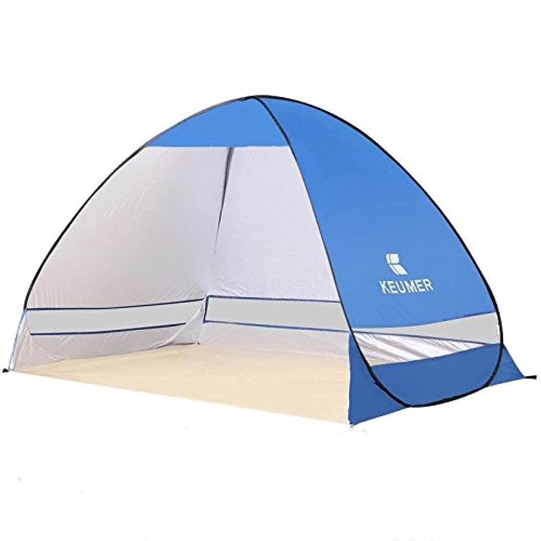 雪だるま強化する心のこもったNasou ビーチテント、ビーチテント自動的に折り畳む屋外ダブル釣りテントレインサンシェードUVテント