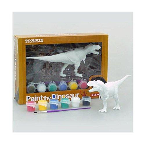 70061 ティラノサウルス ペイントザダイナソー