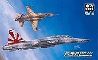 AFVクラブ 1/48 F-5F タイガーII VFC-111 サンダウナーズ プラモデル