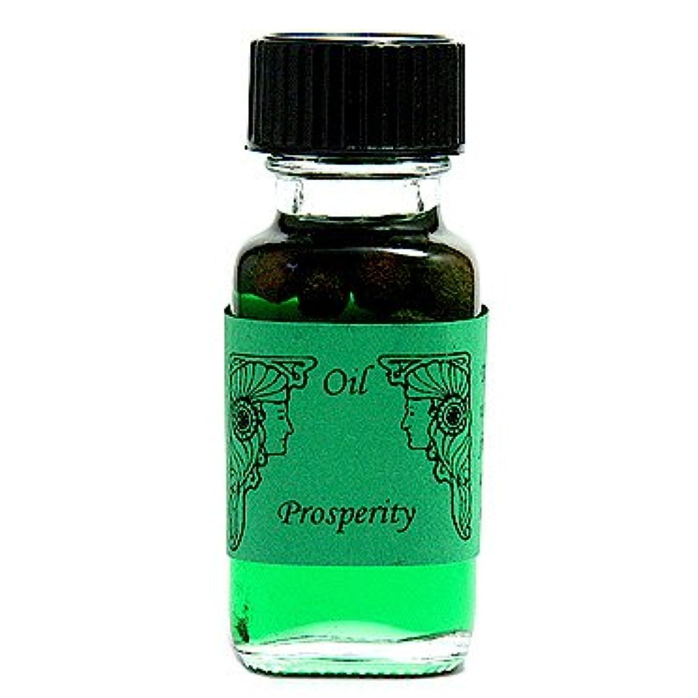 斧スペイン語支配するアンシェントメモリーオイル プロスペリティ (繁栄) 15ml (Ancient Memory Oils)