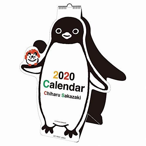 アートプリントジャパン 2020年 坂崎千春(卓上)カレンダー vol.102 1000109313