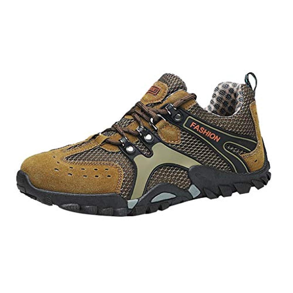 伸ばすボイドカート[XIAYE] スニーカー ランニングシューズ メンズ 軽量 防滑 通気 ウオーキング アウトドア トレーニングシューズ フィットネスシューズ 登山靴 旅行靴 24.5cm-28.0cm