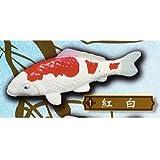 リアル錦鯉ぷっかりマスコット [1.紅白](単品)