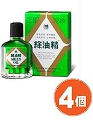 《新萬仁》台湾の万能グリーンオイル 緑油精 3g ×4個 《台湾 お土産》 [並行輸入品]