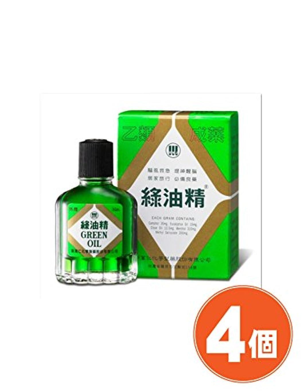 店員明日きつく《新萬仁》台湾の万能グリーンオイル 緑油精 3g ×4個 《台湾 お土産》 [並行輸入品]