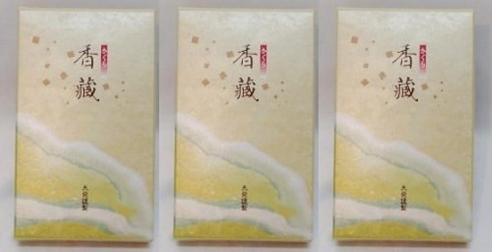 豆腐壁例大発 香蔵 バラ詰 3箱セット
