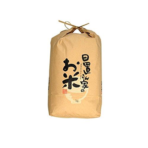 新米 令和1年産 鳥取県 北栄町産 きぬむすめ 日置さん家のお米 5kg 白米or 玄米or 無洗米 西日本 精米 (白米5kg)