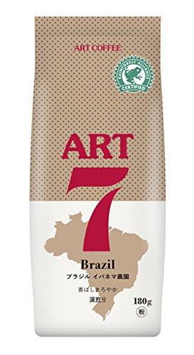 アートコーヒー ART7 ブラジルイパネマ農園 180g