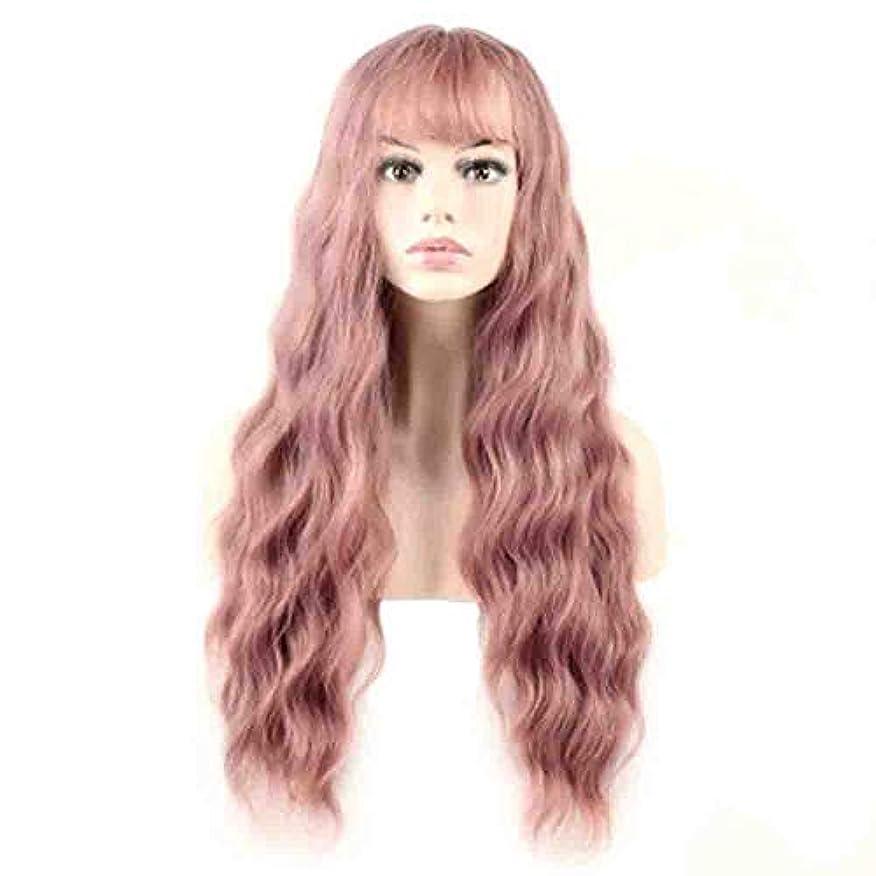 プレゼントお尻マイク女性のための色のかつら、ポニーテールのロリータカーリーコスプレウィッグ、高密度温度合成ウィッグコスプレヘアウィッグ、耐熱繊維ヘアウィッグ