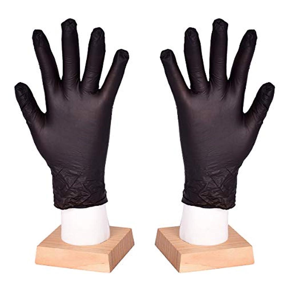 論争的深く色[FJTK]使い捨て手袋 滑りにくい 超弾性 多用途 黒 100枚入 (L)