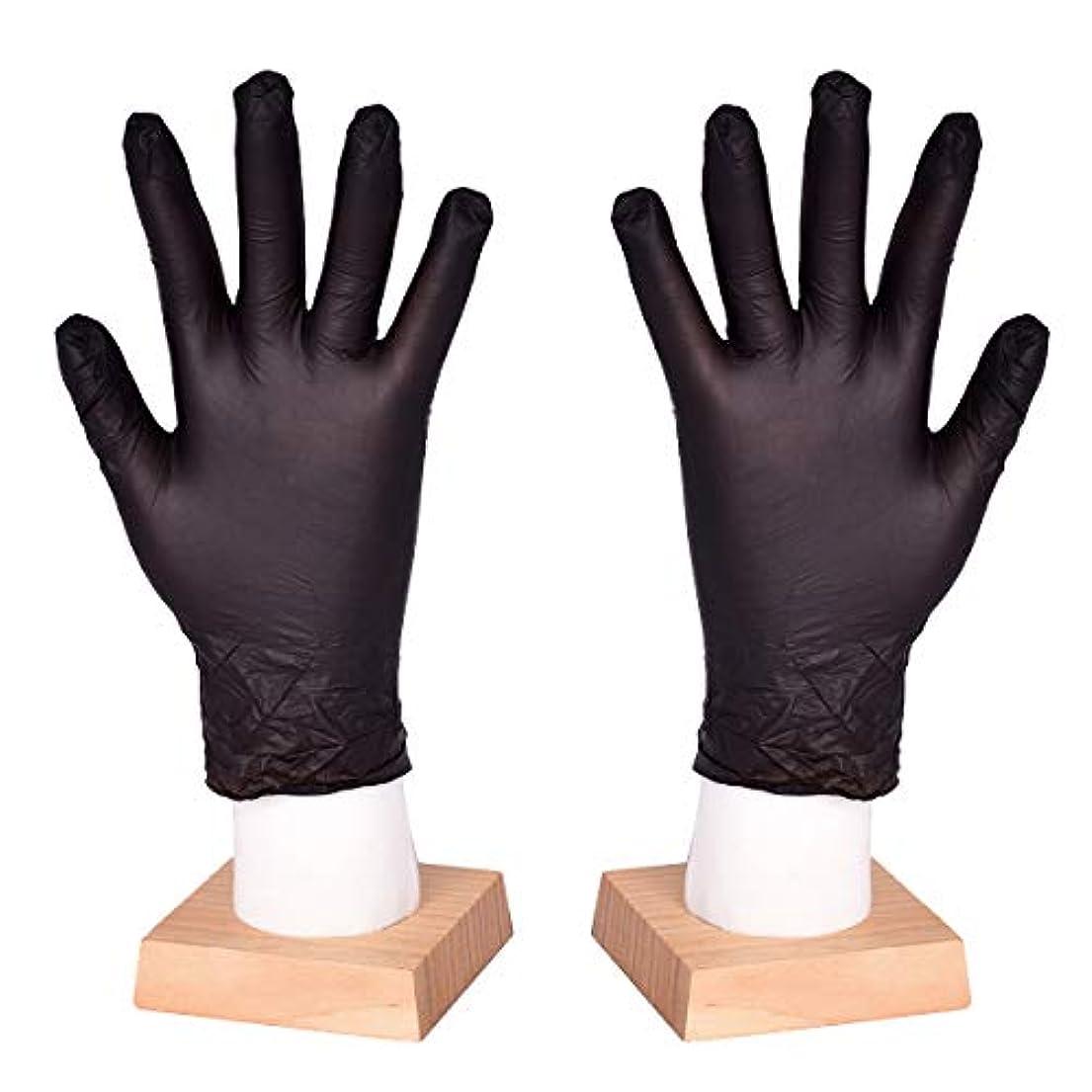 乙女カロリー広げる[FJTK]使い捨て手袋 滑りにくい 超弾性 多用途 黒 100枚入 (S)