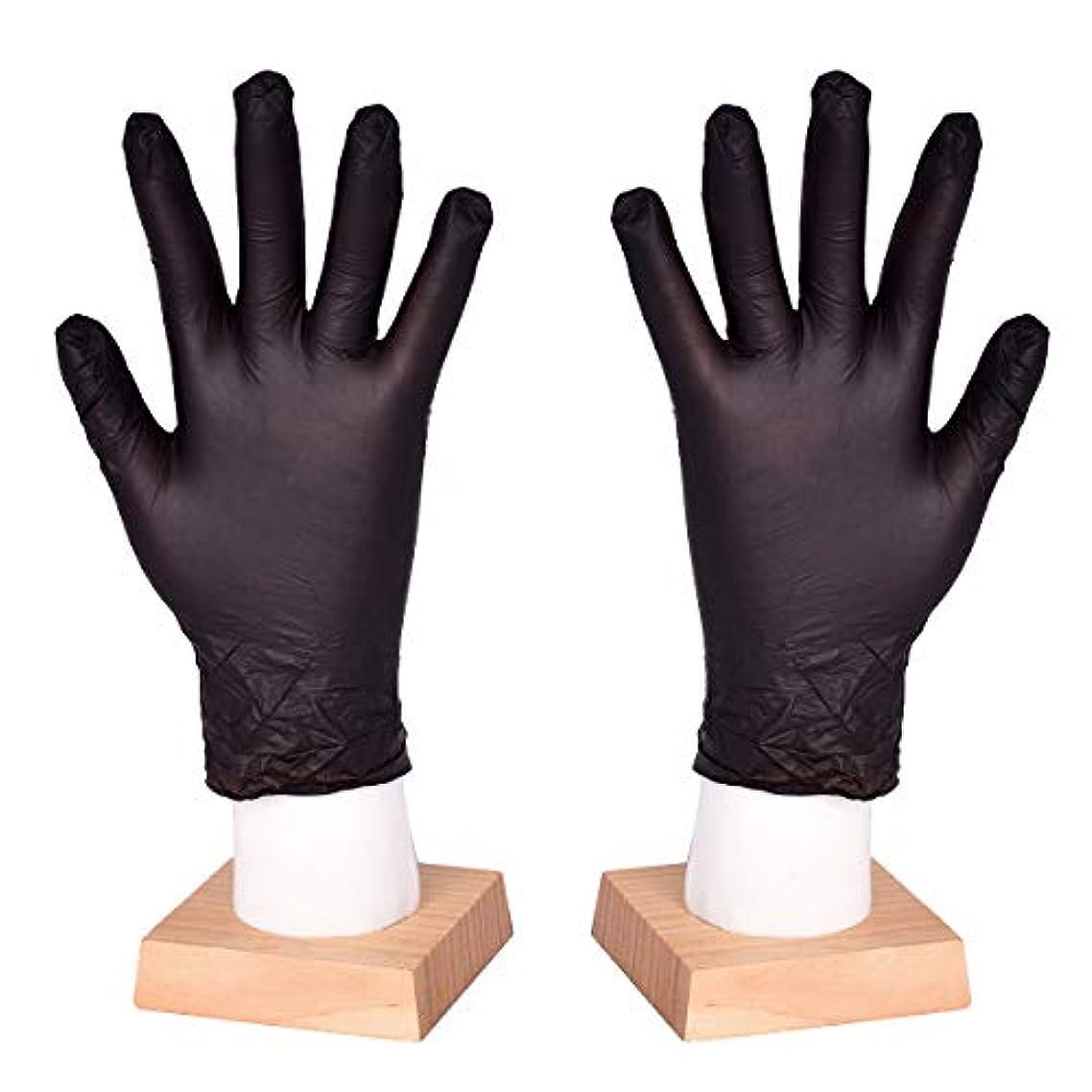 硬さ恥大人[FJTK]使い捨て手袋 滑りにくい 超弾性 多用途 黒 100枚入 (S)