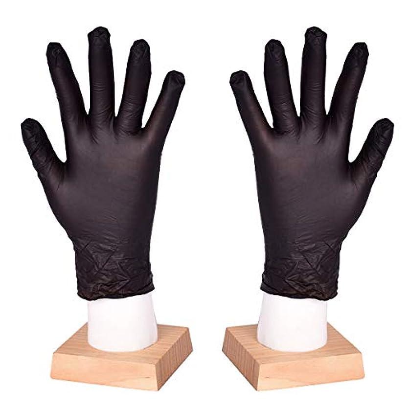 安全でない電圧反対[FJTK]使い捨て手袋 滑りにくい 超弾性 多用途 黒 100枚入 (M)
