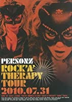 ROCK'A'THERAPY [DVD]