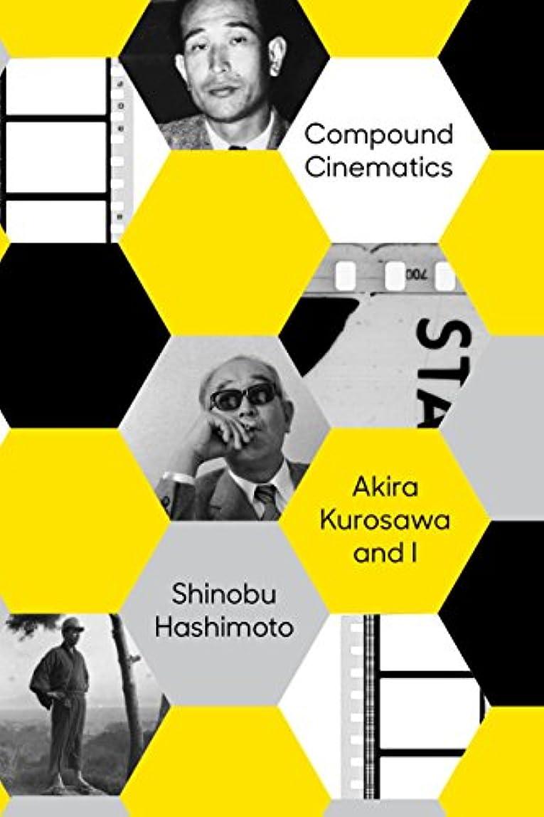 Compound Cinematics: Akira Kurosawa and I (English Edition)