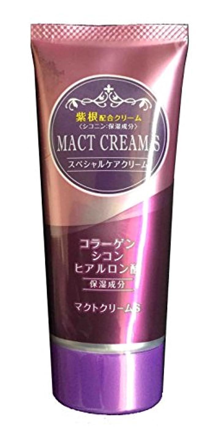 不器用バター型【JPS製薬】マクトクリームS 60g【医薬部外品】