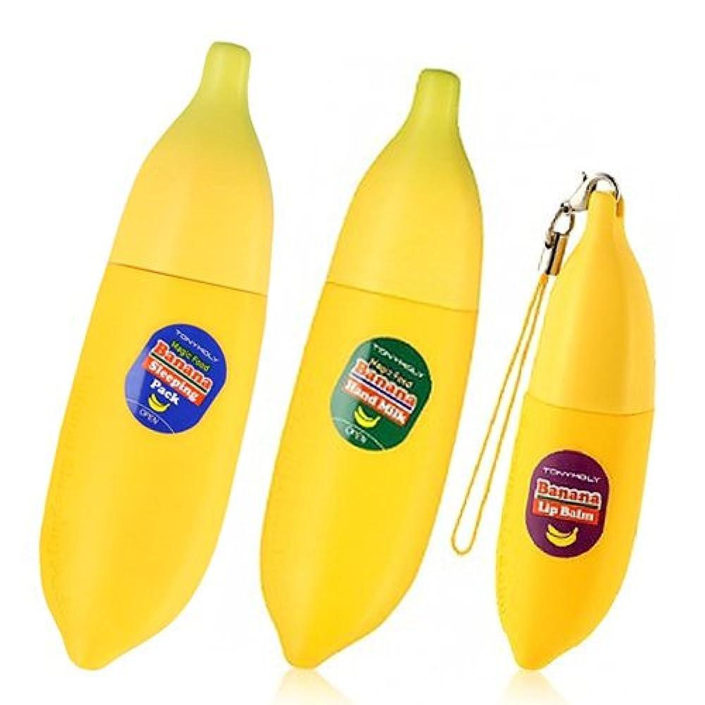 エゴイズムクロール不十分なTONYMOLY (トニーモリ―) マジックフードバナナ3種類1セット(スリーピングパック+ハンドクリーム+リップバーム) Magic Food Banana of 3 Types (Sleeping Pack+Hand...