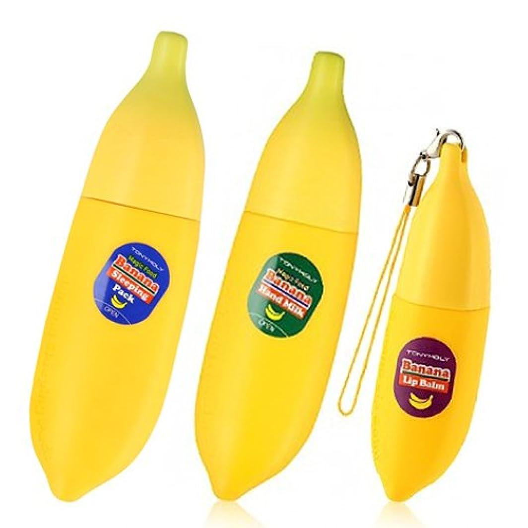 許す硬さ例外TONYMOLY (トニーモリ―) マジックフードバナナ3種類1セット(スリーピングパック+ハンドクリーム+リップバーム) Magic Food Banana of 3 Types (Sleeping Pack+Hand...