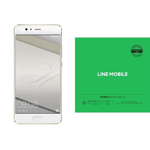 Huawei 5.5型 P10 Plus SIMフリースマートフォン ダズリングゴールド 日本正規代理店品 P10 PLUS/VKY-L29A/DALINEモバイル 音声通話SIMエントリーパックセット