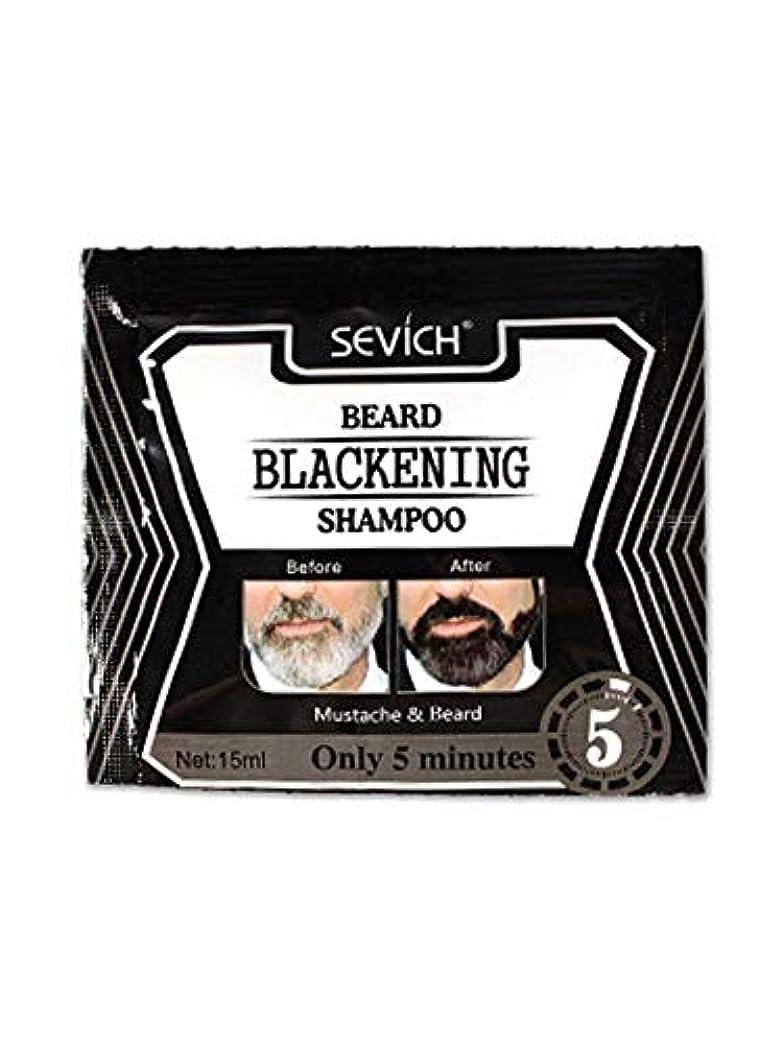 モノグラフ複雑を必要としています15mlひげシャンプー黒ひげシャンプーひげ液体染料天然ひげ男性用ひげケア