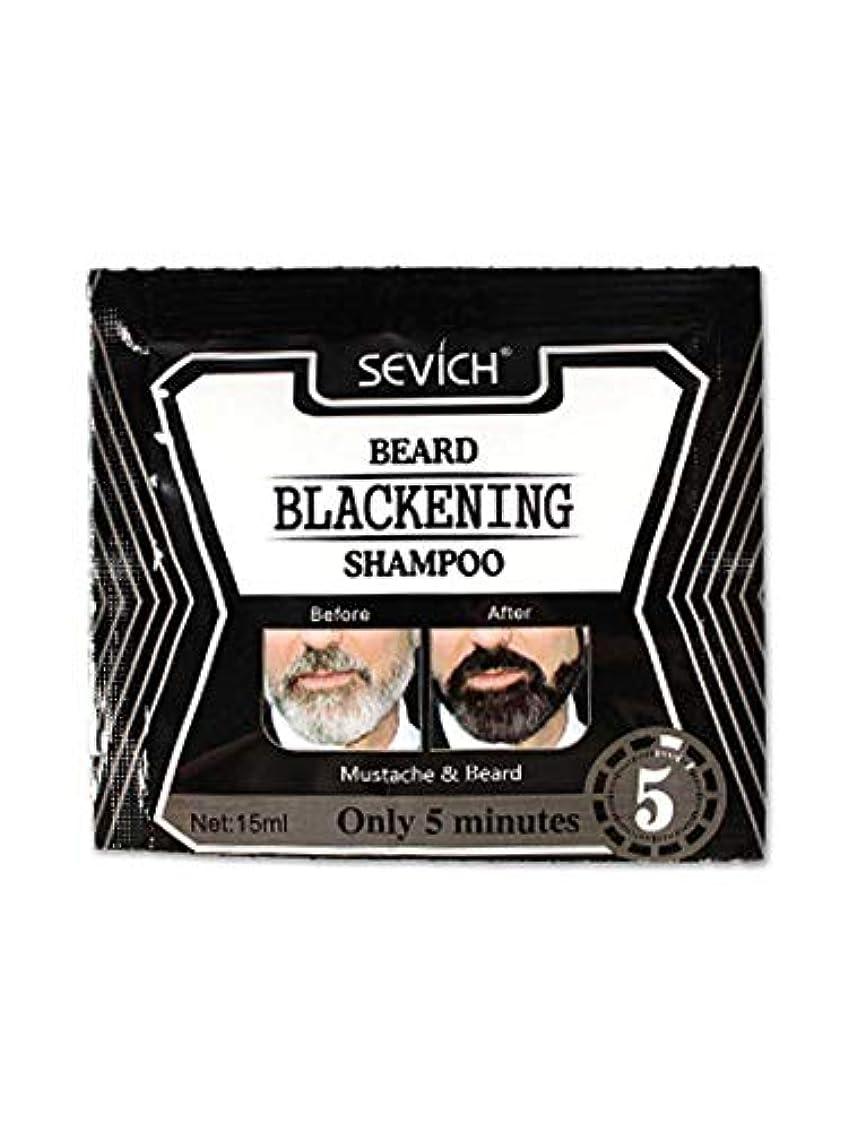梨タイル奇跡15mlひげシャンプー黒ひげシャンプーひげ液体染料天然ひげ男性用ひげケア