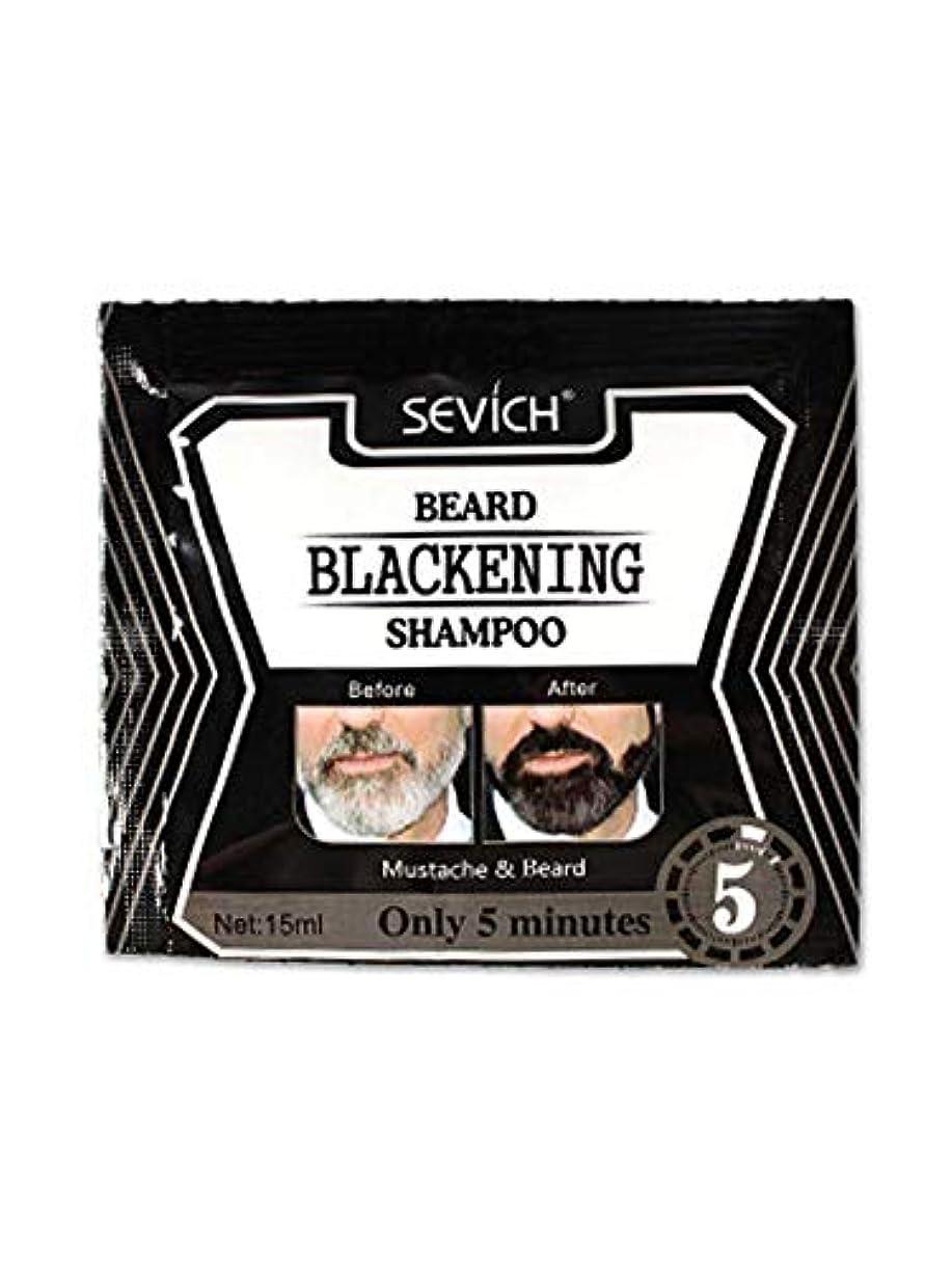 追跡資格情報恐怖症15mlひげシャンプー黒ひげシャンプーひげ液体染料天然ひげ男性用ひげケア