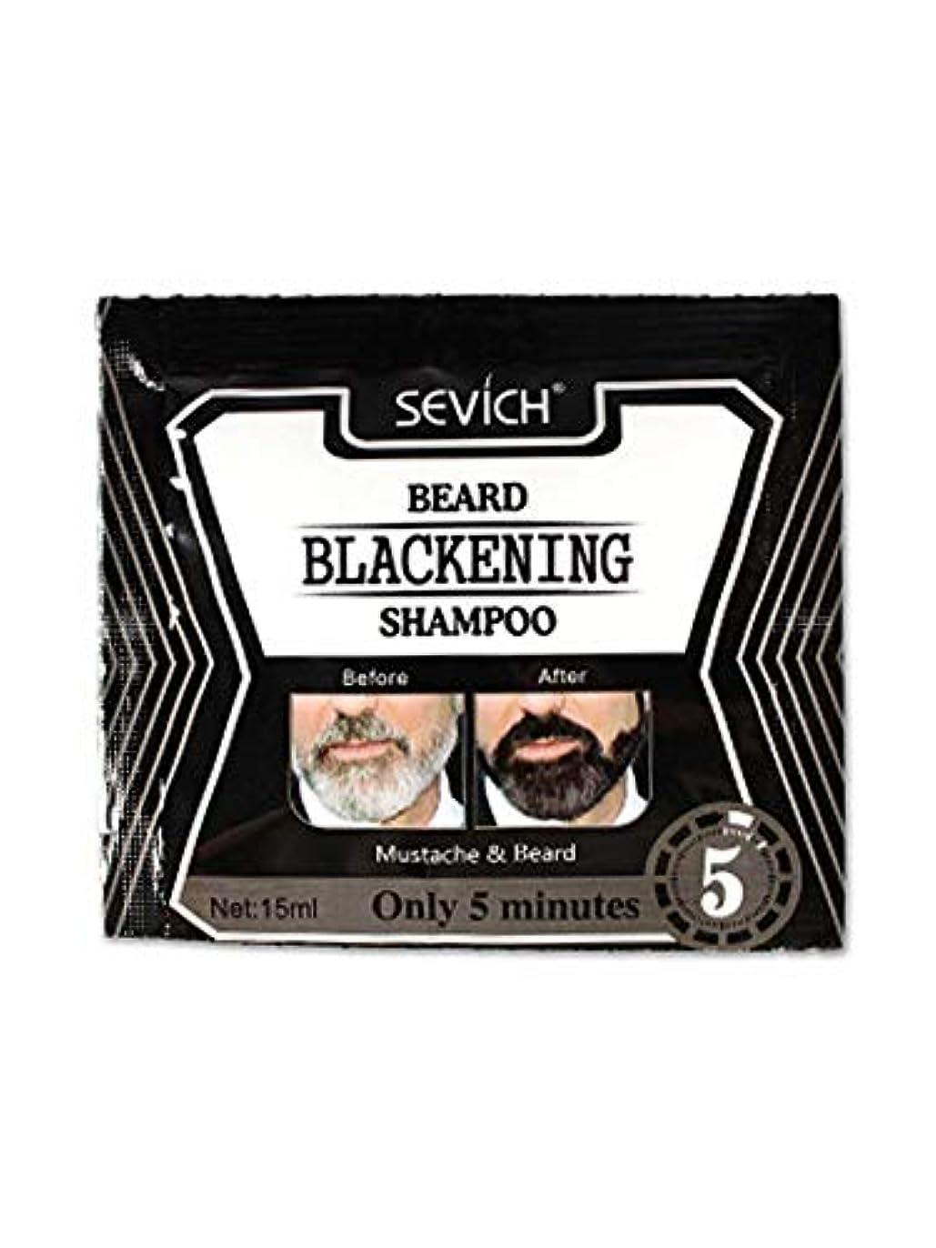 熱心地中海船上15mlひげシャンプー黒ひげシャンプーひげ液体染料天然ひげ男性用ひげケア