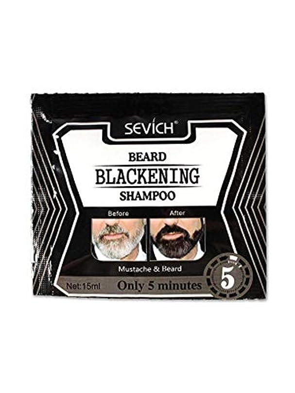 重荷キウイ大胆な15mlひげシャンプー黒ひげシャンプーひげ液体染料天然ひげ男性用ひげケア