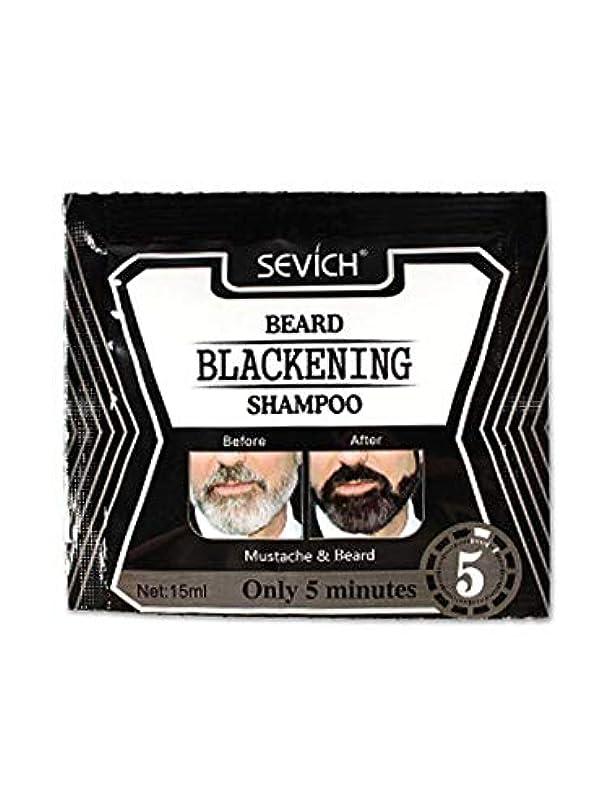 促進する光沢のある涙が出る15mlひげシャンプー黒ひげシャンプーひげ液体染料天然ひげ男性用ひげケア