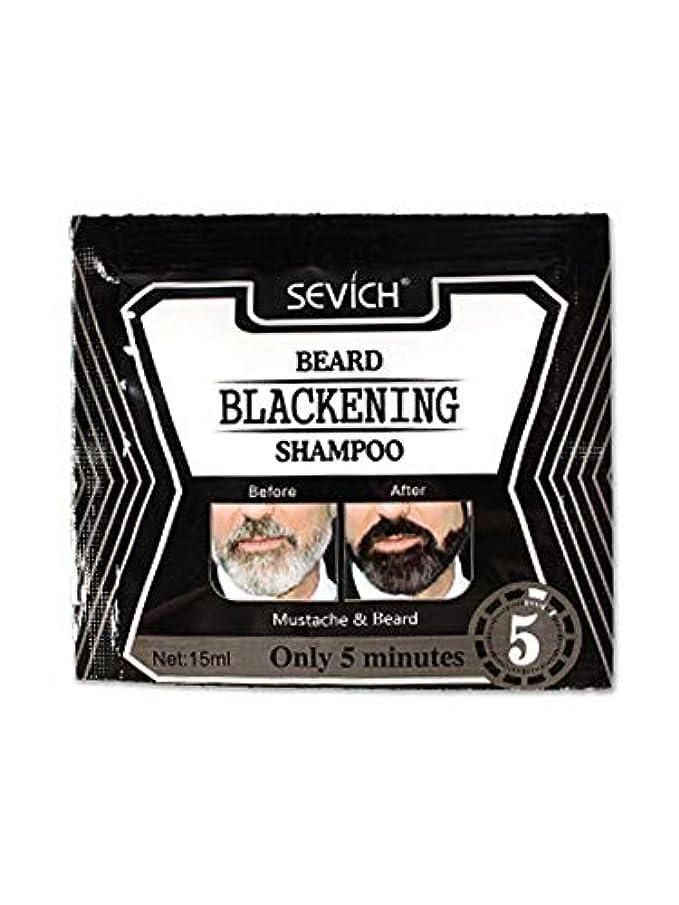 に向かって閲覧する悪名高い15mlひげシャンプー黒ひげシャンプーひげ液体染料天然ひげ男性用ひげケア