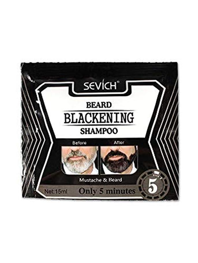 フェザーダイジェスト不当15mlひげシャンプー黒ひげシャンプーひげ液体染料天然ひげ男性用ひげケア