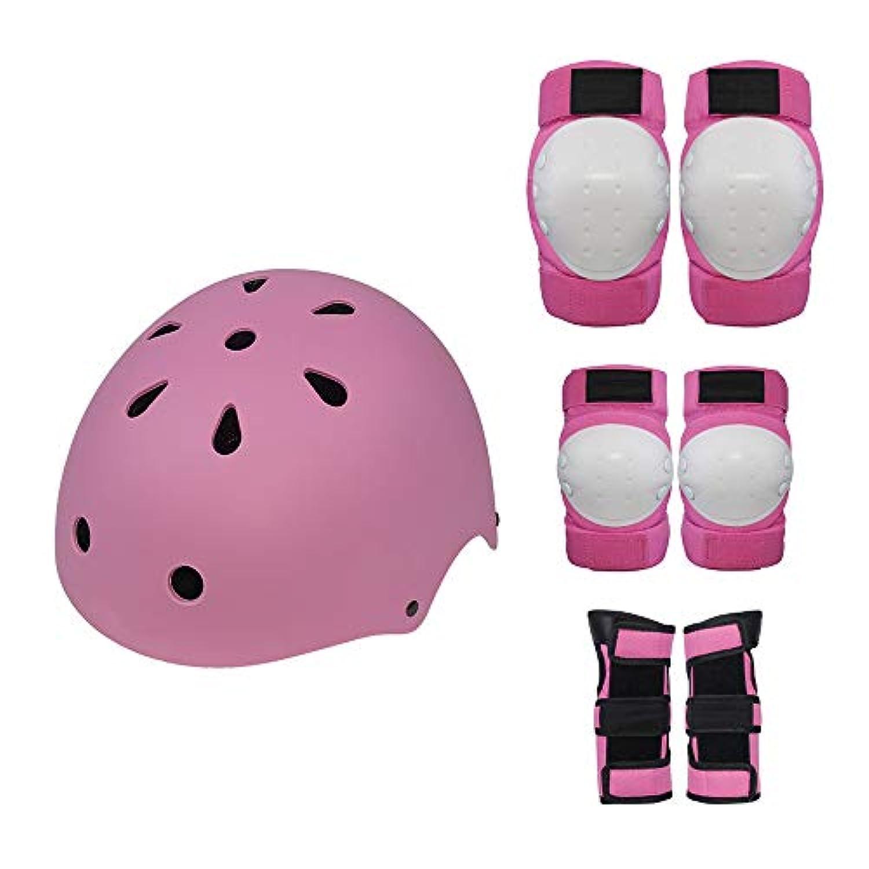 子供のバイクのヘルメット、ローラーのブレードの保護ギヤスケートのスクーターのヘルメットの膝の肘の手首パッド安全スポーツの保護ギヤセット