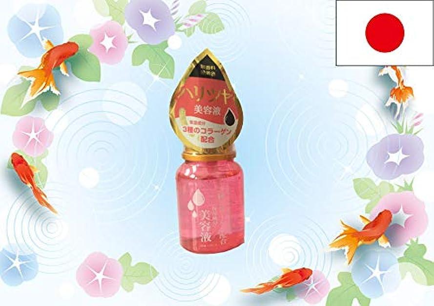 眩惑するプレートブラインドDAISO コラーゲン美容液