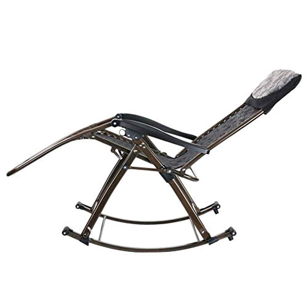 ひいきにする着る近似頑丈な人々のための黒い日曜日のラウンジチェアのロッキングチェア - 屋外パティオデッキ携帯用椅子のための枕が付いている折るリクライニングチェア、サポート200kg