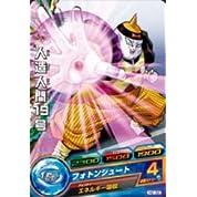 ドラゴンボールヒーローズ 第2弾 人造人間19号 【コモン】 No.2-032