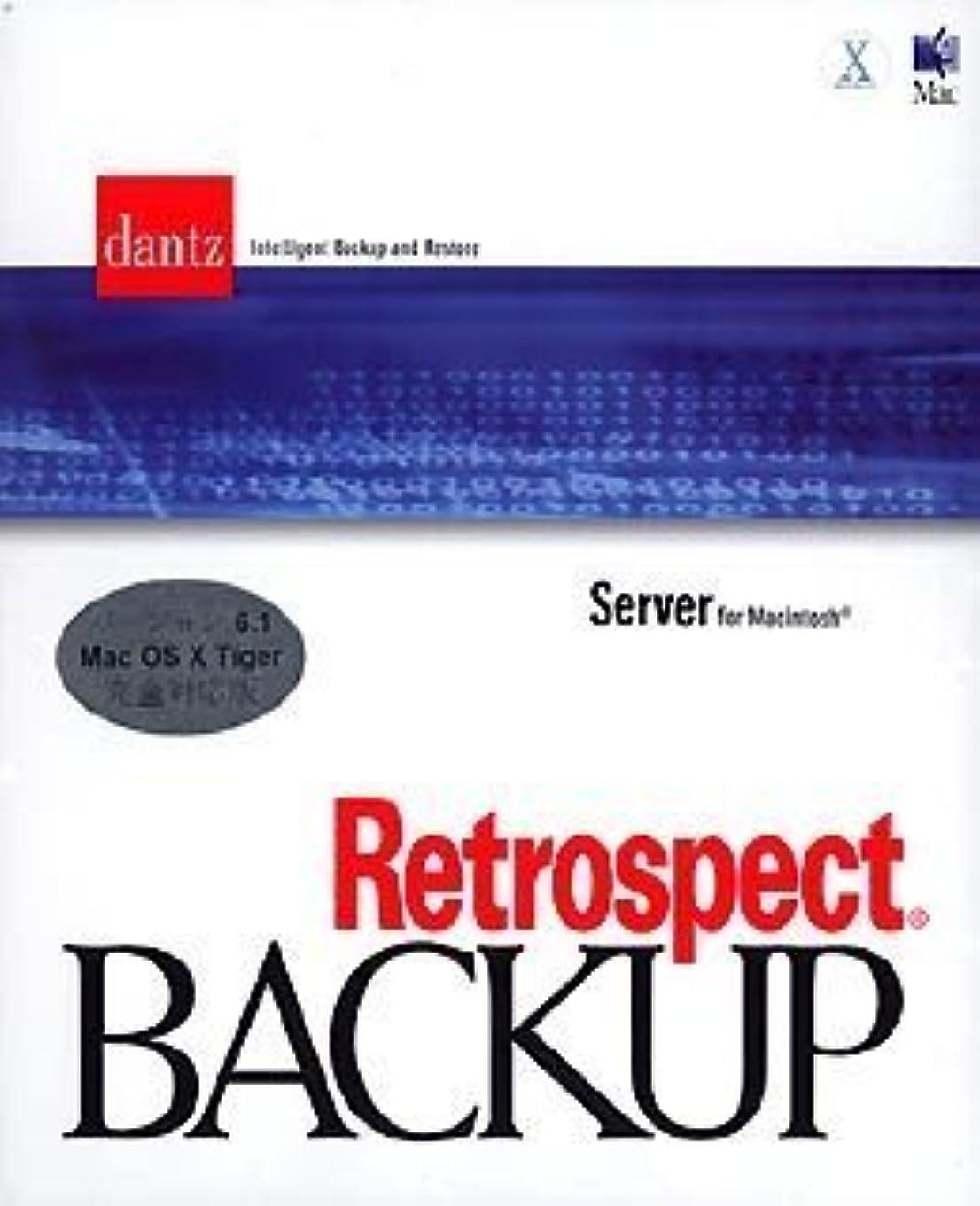 アクセスできないコジオスコ管理者Retrospect Server Backup 6.1 for Macintosh  (アクトツー)